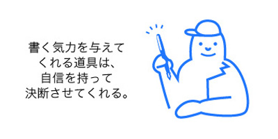 ブログイラ5.jpg
