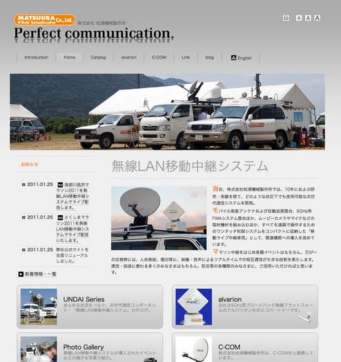 0125新サイト.jpg